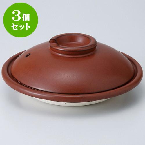 3個セット☆ 小鍋 ☆ 鉄赤 柳川陶板 [ 18.5 x 7cm ] 【 料亭 旅館 和食器 飲食店 業務用 】