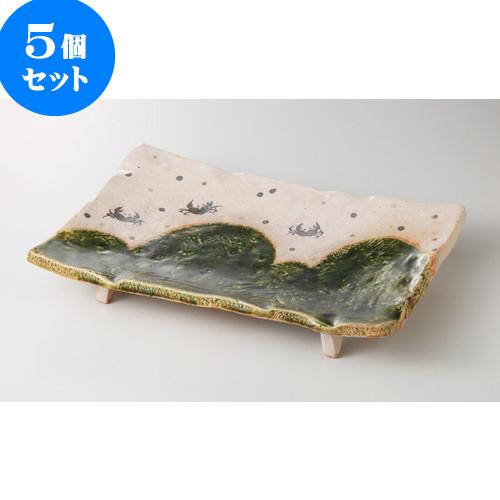5개 세트☆특선성입명☆오리베 시노 게장각 접시(타마야마가마) [ 39.8 x 27 x 7 cm 3200 g ]