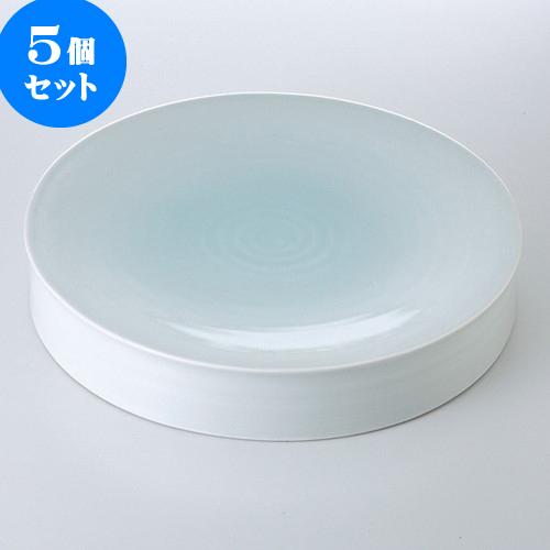 5個セット ☆ 特選盛込皿 ☆ 青白瓷 8.0水面皿 [ 24 x 5cm 1700g ] 【 料亭 旅館 和食器 飲食店 業務用 】