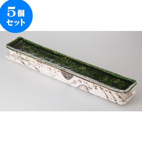 5개 세트☆특선성입명☆오리베 오쵸도상(조) [ 55 x 9.5 x 6.5 cm 2500 g ]