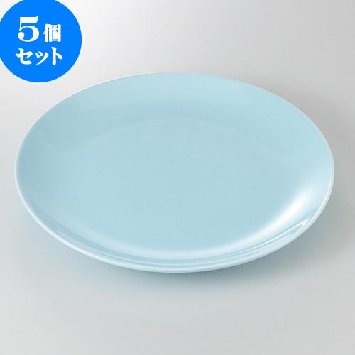 5個セット ☆ 盛込皿 ☆ 青地 12.0皿 [ 37 x 3.5cm ] 【 料亭 旅館 和食器 飲食店 業務用 】