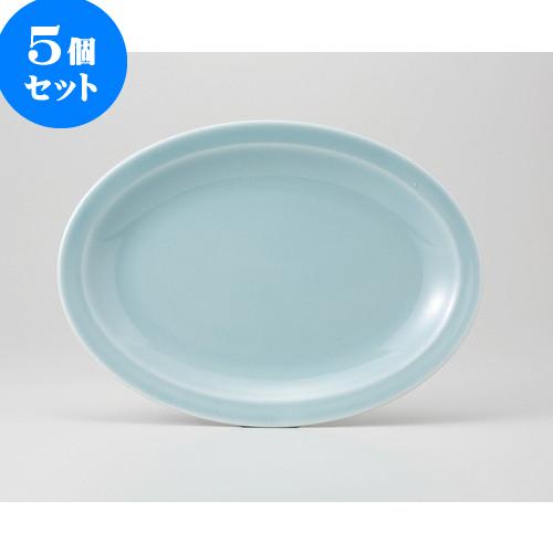 5個セット☆ 中華オープン ☆ 青磁 12