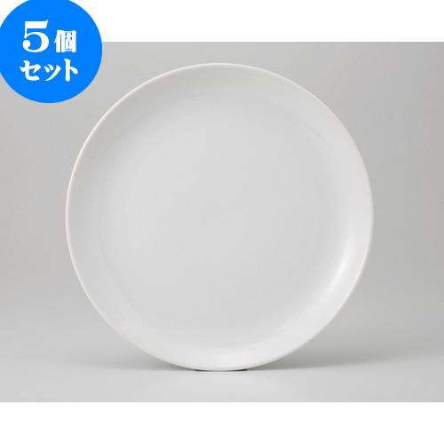5個セット☆ 中華オープン ☆ 白中華 12