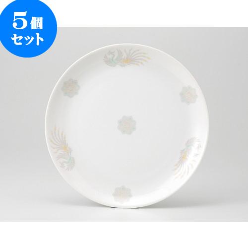 5個セット☆ 中華オープン ☆ 新北京 11