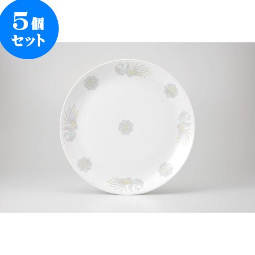 【ポイント10倍】 5個セット☆ 中華オープン ☆ 新北京 12