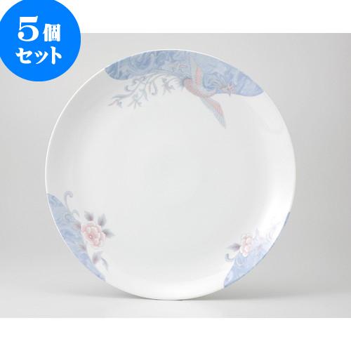 5個セット☆ 中華オープン ☆ 新飛翔 11