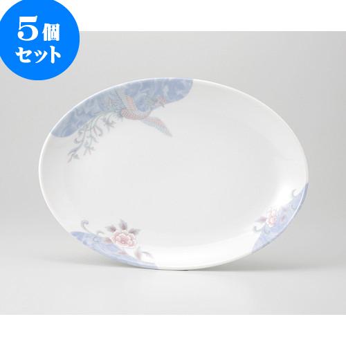 5個セット☆ 中華オープン ☆ 新飛翔 8