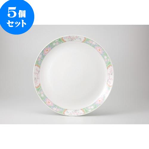 5個セット☆ 中華オープン ☆ 新四君子 13