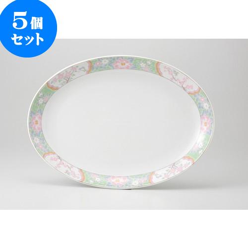 【メーカー再生品】 5個セット☆ 中華オープン かわいい ☆ 新四君子 9