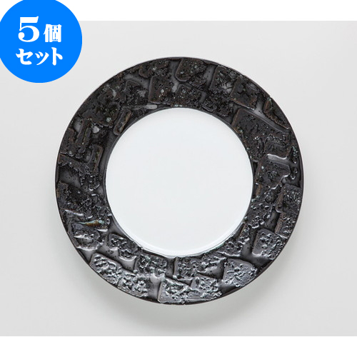 5個セット☆ Japanese modern ☆ ガブル 11