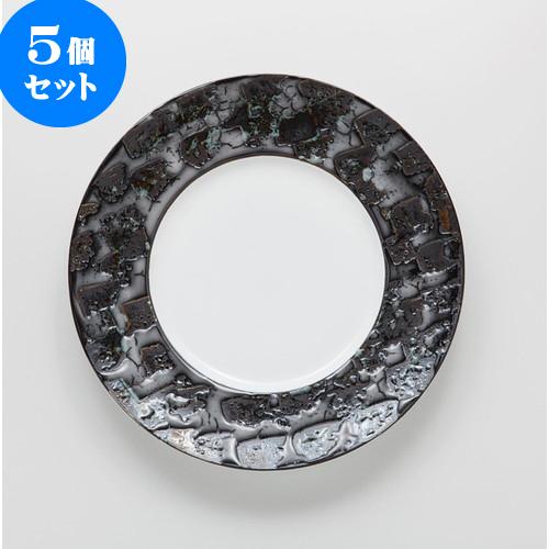 5個セット☆ Japanese modern ☆ ガブル 12