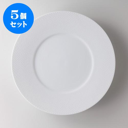 5個セット ☆ 洋陶オープン ☆ ビーデッド 13