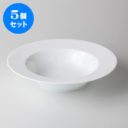 5個セット ☆ 洋陶オープン ☆ ビーデッド 12
