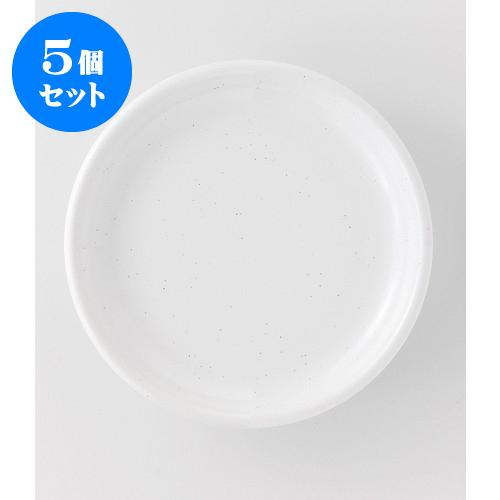 5個セット ☆ 洋陶オープン ☆ ギャラクシー 11