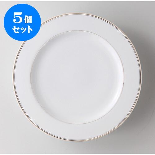 5個セット ☆ 洋陶オープン ☆ トリプルプラ 11