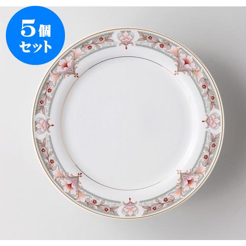 5個セット ☆ x 洋陶オープン ☆ 飲食店 洋食器 ベルコリーヌ(強化) 10