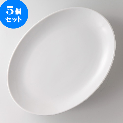 5個セット ☆ 洋陶オープン ☆ 白玉渕 16
