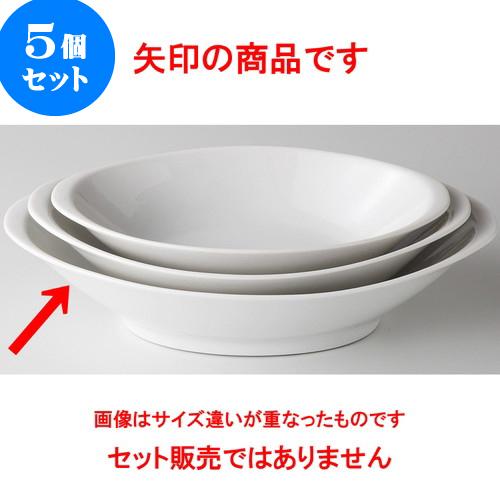 5個セット ☆ 洋陶オープン ☆ 白玉渕 C型10