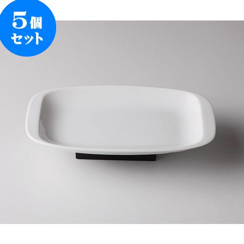 5個セット ☆ 洋陶オープン ☆ 白玉渕 手付角12