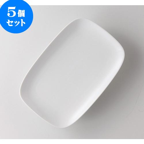 5個セット ☆ 洋陶オープン ☆ 白玉渕 角10
