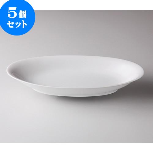 5個セット ☆ 洋陶オープン ☆ 白玉渕 12