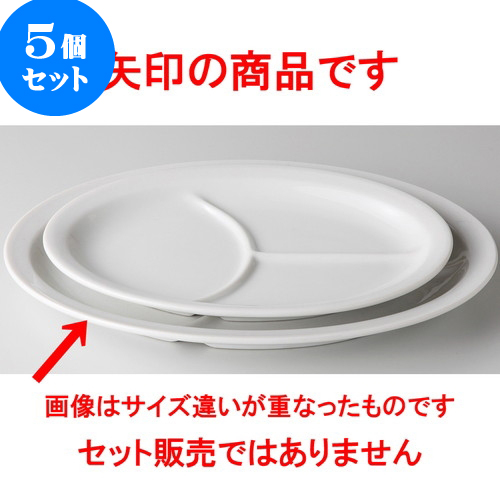 高質で安価 5個セット ☆ 洋陶オープン ☆ 白玉渕 12