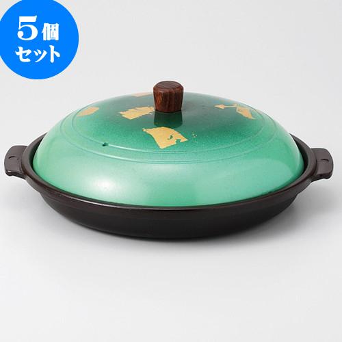 5個セット ☆ 陶板 ☆ 金彩緑木製ツマミ ミニ深型陶板 [ 16.5 x 5.5cm 460g ] 【 料亭 旅館 和食器 飲食店 業務用 】