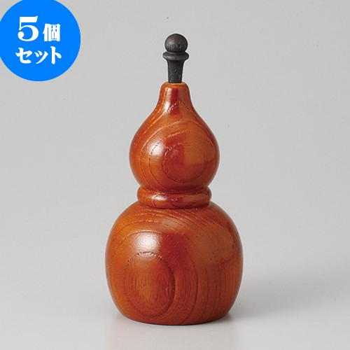 5個セット ☆ カスター ☆ 瓢型七味入(大)(茶) [ 5.7 x 10cm ] 【 料亭 旅館 和食器 飲食店 業務用 】