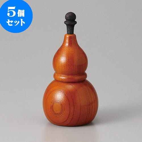 5個セット ☆ カスター ☆ 瓢型七味入(小)(茶) [ 5 x 8cm ] 【 料亭 旅館 和食器 飲食店 業務用 】