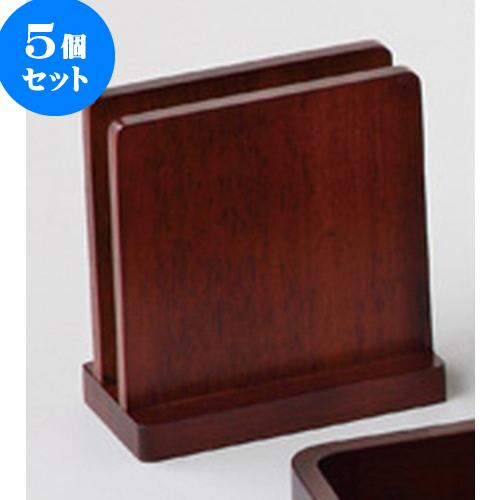 5個セット ☆ 木製卓上小物 ☆ 木製メニュースタンド ブラウン [ 約10 x 5 x H10.5cm ] 【 料亭 旅館 和食器 飲食店 業務用 】