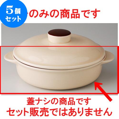 5個セット ☆ オーブンウエア ☆ ロマンレンジ 7