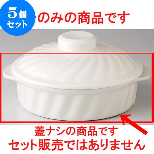5個セット ☆ オーブンウエア ☆ オーブンパル 7