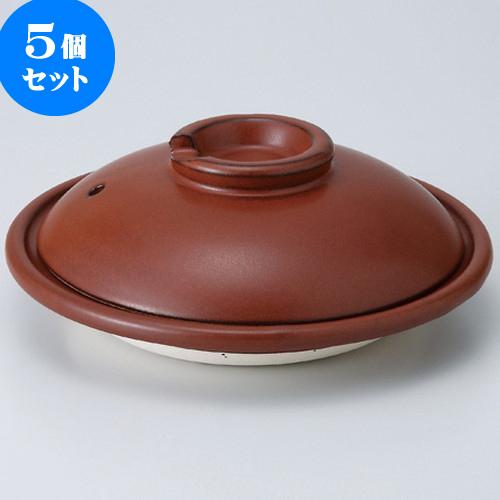 5個セット ☆ 小鍋 ☆ 鉄赤 柳川陶板 [ 18.5 x 7cm ] 【 料亭 旅館 和食器 飲食店 業務用 】