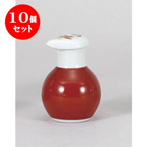 10個セット 調味料入 有田焼赤巻スキット汁次(ミニ) [50cc] 料亭 旅館 和食器 飲食店 業務用