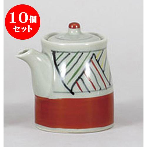 10個セット 調味料入 赤アジロ汁次 [6.7 x 9cm 190cc] 料亭 旅館 和食器 飲食店 業務用