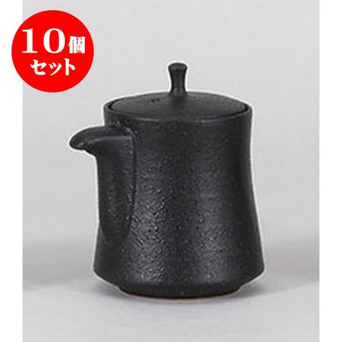 10個セット 調味料入 黒唐津汁次 [6.8 x 9cm 150cc] 料亭 旅館 和食器 飲食店 業務用