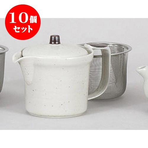 10個セット 調味料入 乳白広口ポット(Uアミ付) [10.5 x 11cm 400cc] 料亭 旅館 和食器 飲食店 業務用