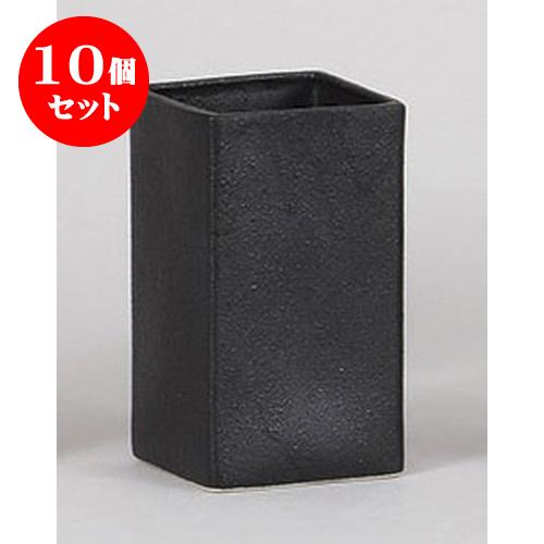 10個セット 卓上小物 黒はし立て [7.5 x 13cm] 料亭 旅館 和食器 飲食店 業務用