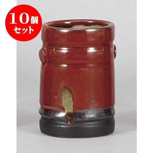 10個セット 卓上小物 赤釉箸立(小) [7.5 x 11.5cm] 料亭 旅館 和食器 飲食店 業務用