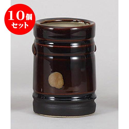 10個セット 卓上小物 天目箸立(中) [8.5 x 12.5cm] 料亭 旅館 和食器 飲食店 業務用