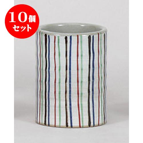 10個セット 卓上小物 十草箸立 [8 x 10.8cm] 土物 料亭 旅館 和食器 飲食店 業務用