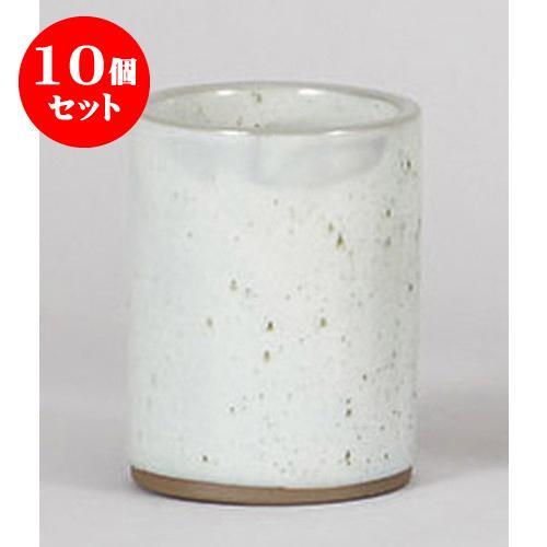10個セット 卓上小物 粉引青磁箸立 [8 x 10.5cm] 土物 料亭 旅館 和食器 飲食店 業務用