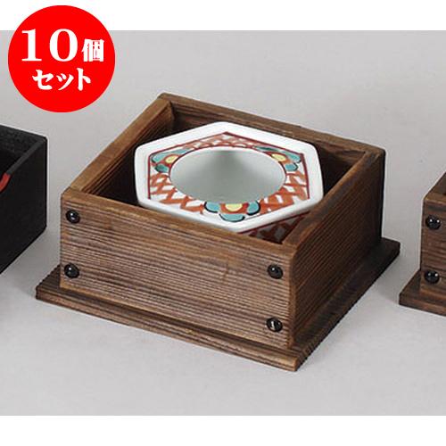 10個セット 灰皿 赤絵万歴4.0灰皿(木枠付) [木枠16.5 x 15 x 7.5cm 灰皿12 x 5cm] 料亭 旅館 和食器 飲食店 業務用