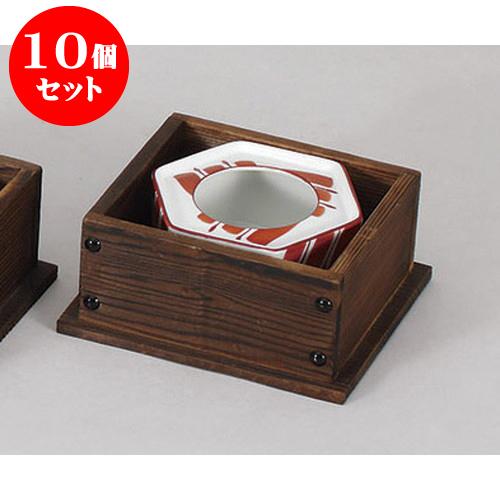 10個セット 灰皿 赤刷毛目4.0灰皿(木枠付) [木枠16.5 x 15 x 7.5cm 灰皿12 x 5cm] 料亭 旅館 和食器 飲食店 業務用