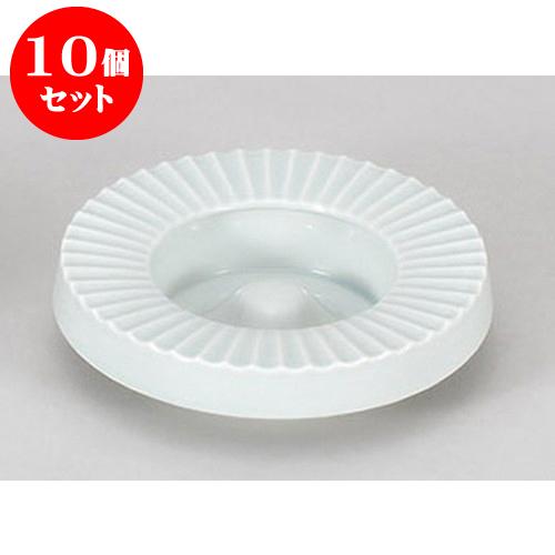 10個セット 灰皿 青白地へそ付灰皿(大) [18.2 x 4.5cm] 料亭 旅館 和食器 飲食店 業務用