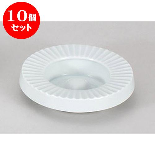 10個セット 灰皿 青白地へそ付灰皿(小) [15.5 x 3.6cm] 料亭 旅館 和食器 飲食店 業務用