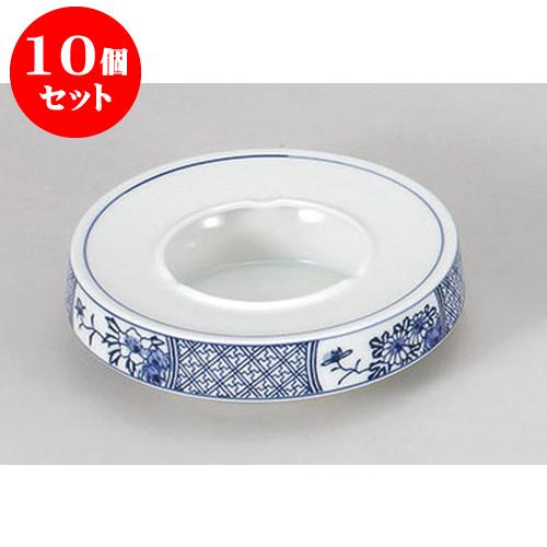 10個セット 灰皿 菊間取6.0灰皿 [19 x 5cm] 料亭 旅館 和食器 飲食店 業務用