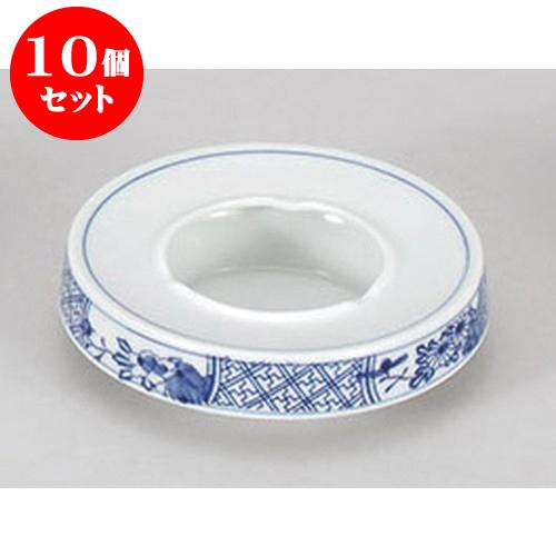 10個セット 灰皿 菊間取 4.5灰皿 [14 x 3.8cm] 料亭 旅館 和食器 飲食店 業務用