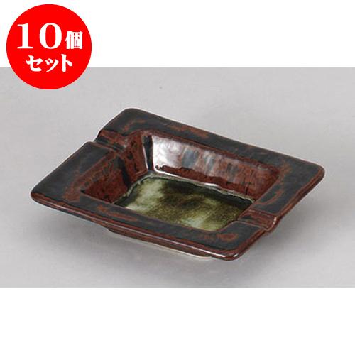 10個セット 灰皿 錆ガラス流し長角灰皿(4.5) [14 x 10.3 x 2.6cm] 料亭 旅館 和食器 飲食店 業務用