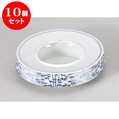 10個セット 灰皿 竹林6.0灰皿 [18 x 5cm] 料亭 旅館 和食器 飲食店 業務用